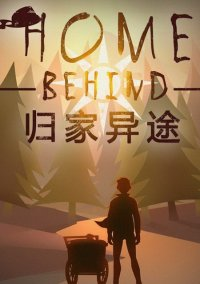 HomeBehind – фото обложки игры