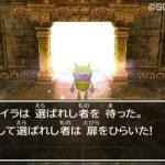Скриншот Dragon Quest 7 – Изображение 31