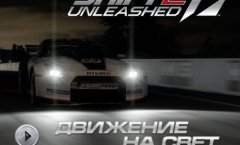 Shift 2 Unleashed. Видеорецензия