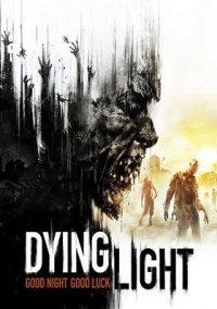 Dying Light – фото обложки игры