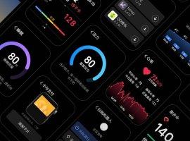 Xiaomi анонсировала MIUI For Watch— операционную систему для смарт-часов