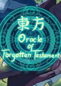 Oracle of Forgotten Testament