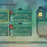 Скриншот Ni No Kuni 2: Revenant Kingdom – Изображение 101
