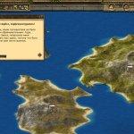 Скриншот Grepolis – Изображение 3