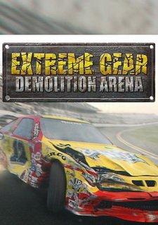 Extreme Gear: Demolition Arena