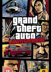 Grand Theft Auto: Liberty City Stories – фото обложки игры