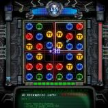 Скриншот Source Control – Изображение 9