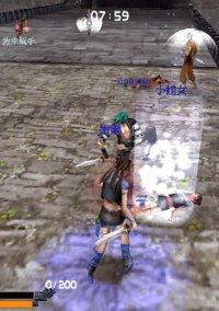 Meteor Blade – фото обложки игры
