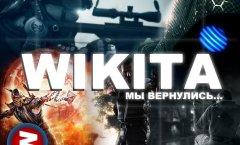 Wikita