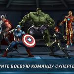Скриншот Marvel: Avengers Alliance 2 – Изображение 4