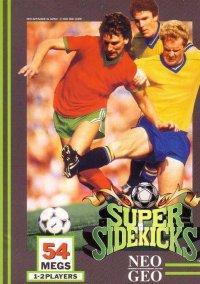 Super Sidekicks – фото обложки игры