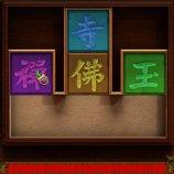 Скриншот Hidden Mysteries: The Forbidden City – Изображение 7