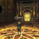 Скриншот Tales of Xillia – Изображение 130
