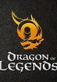 Dragon of Legends – фото обложки игры