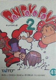 Don Doko Don 2
