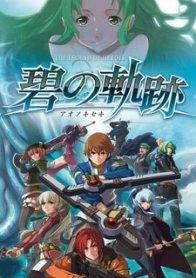 Legend of Heroes: Ao no Kiseki Evolution