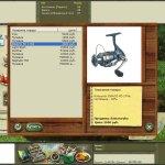 Скриншот Русская рыбалка 2 – Изображение 8
