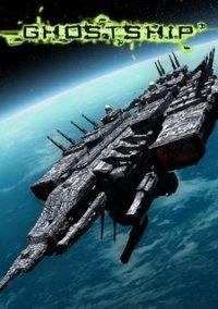 CDF Ghostship – фото обложки игры