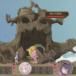 Скриншот Atelier Meruru Plus: The Apprentice of Arland – Изображение 128