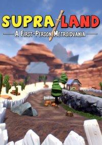 Supraland – фото обложки игры