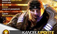 Kanobu.Update (10.10.12)