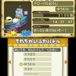 Скриншот Slime MoriMori Dragon Quest 3: The Great Pirate Ship and Tails Troupe – Изображение 5