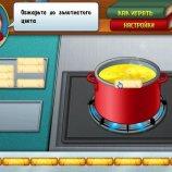 Скриншот Шеф-повар – Изображение 5