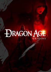 Dragon Age: Origins – фото обложки игры