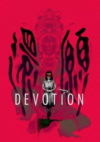 Devotion – фото обложки игры