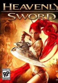 Heavenly Sword – фото обложки игры