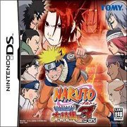 Naruto: Ninja Council 2 European Version