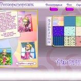 Скриншот Bratz. Рок-звёздочки – Изображение 2