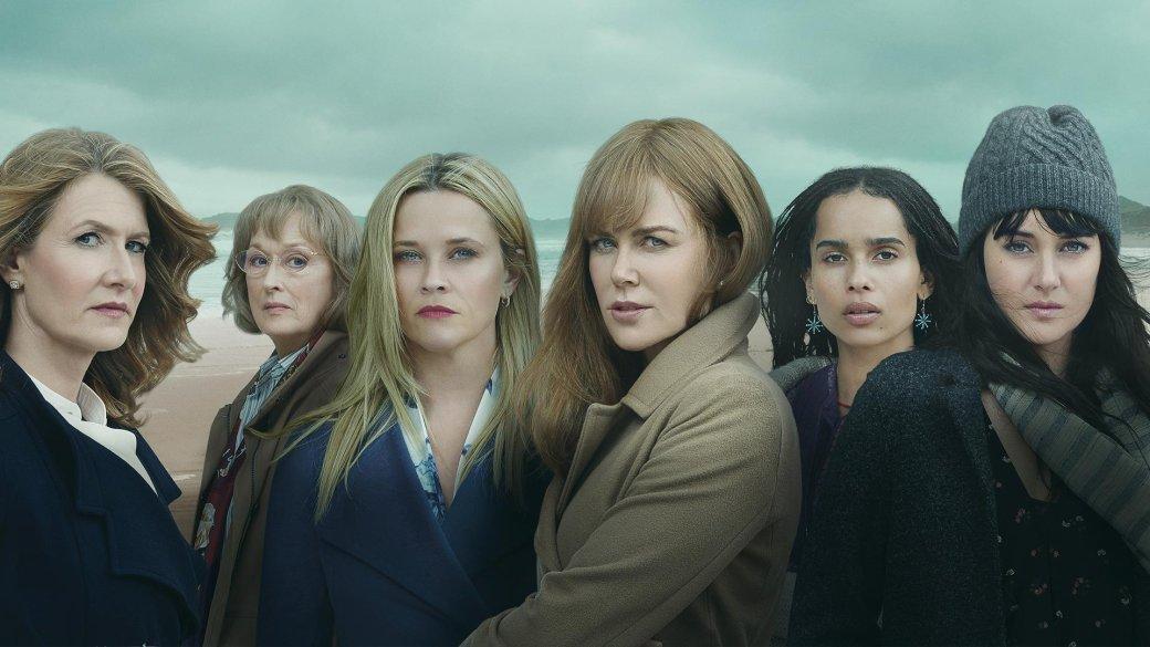 6 причин, по которым «Большая маленькая ложь»— один излучших драматических сериалов HBO | Канобу