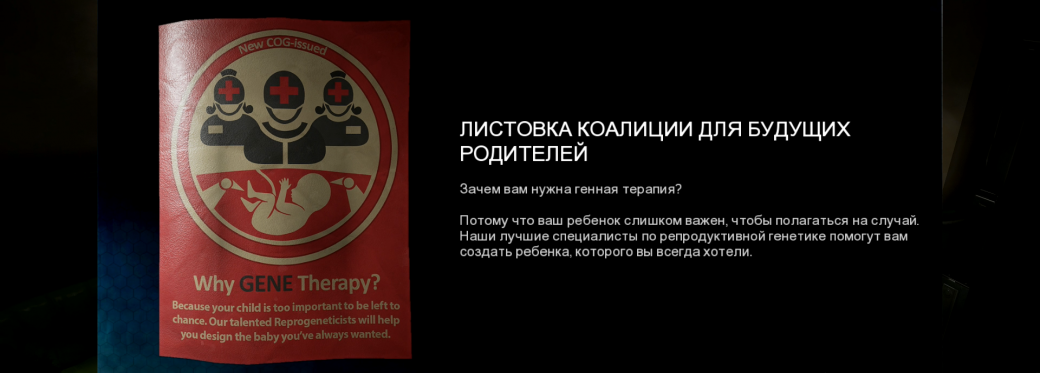 Gears of War 4: как изменилась Сера | Канобу - Изображение 13