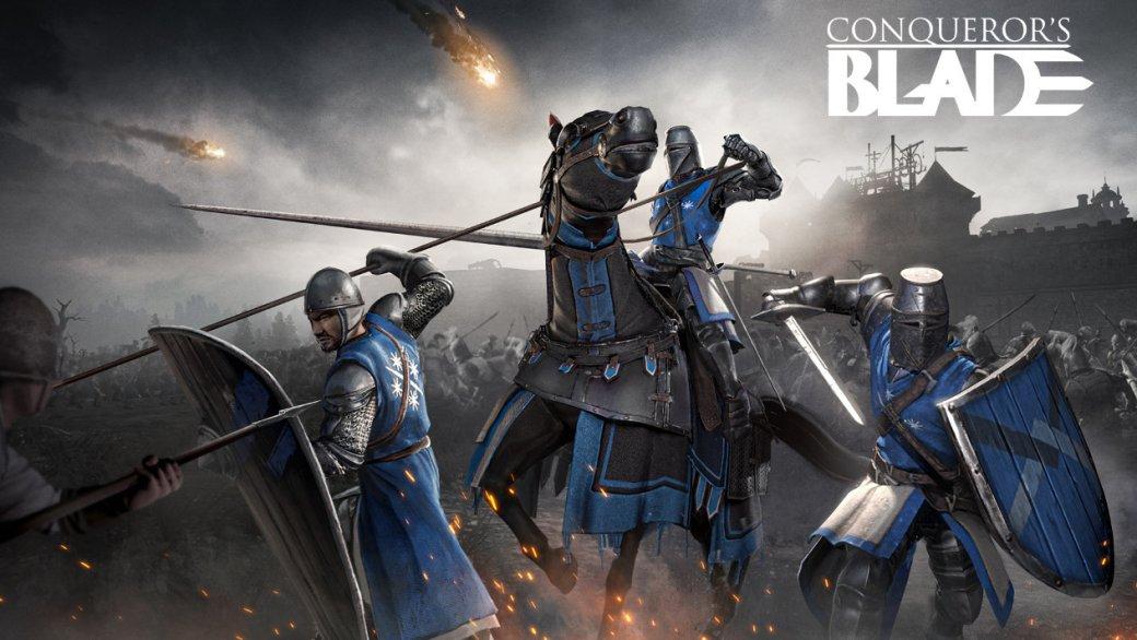 В Conqueror's Blade вышло обновление «Рыцари ордена», добавившее новых юнитов и многое другое   Канобу - Изображение 1