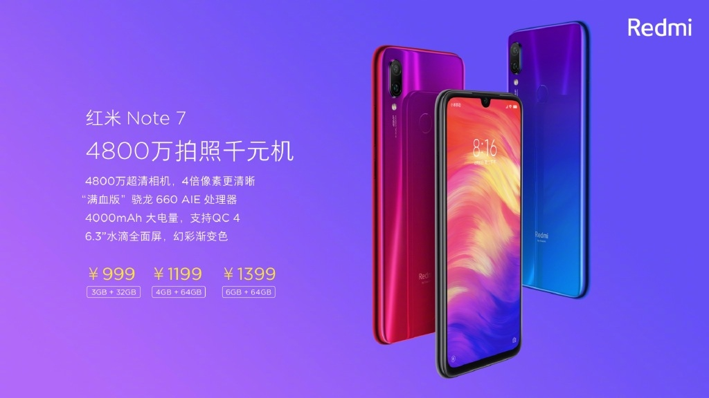 Анонс Redmi Note 7: первый бюджетный смартфон суббренда Xiaomi с камерой на 48 Мп | Канобу - Изображение 3
