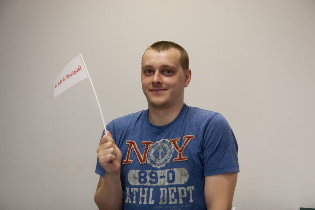 Интервью с Навальным. Как и зачем мы это сделали | Канобу - Изображение 5007