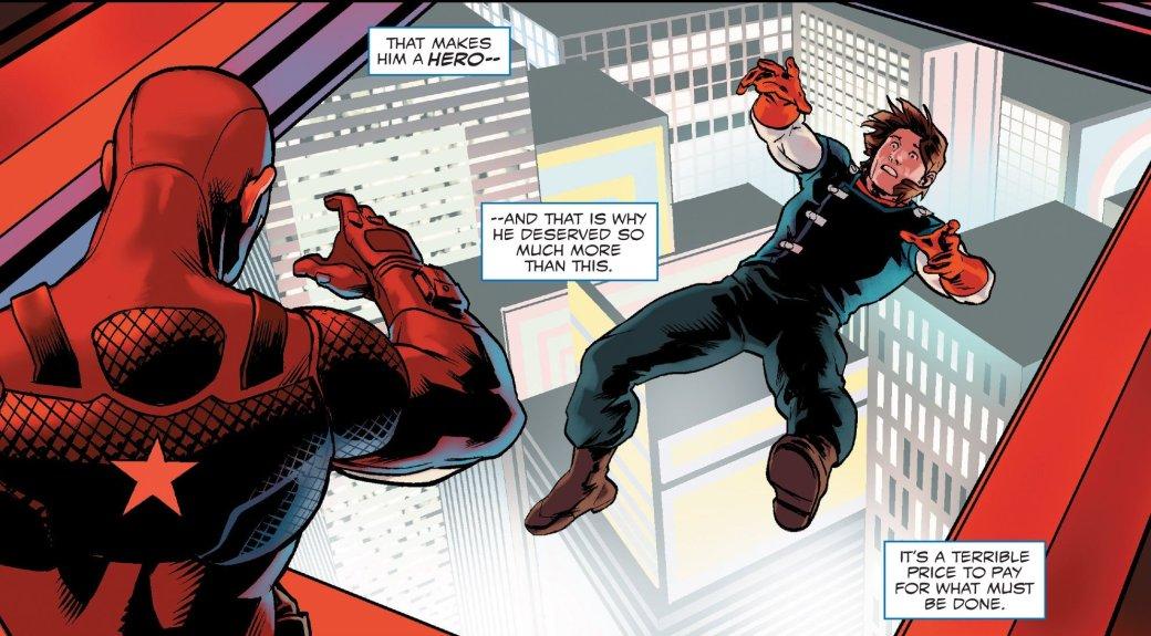 Капитан Америка как лидер Гидры. Галерея ярких моментов Secret Empire | Канобу - Изображение 3