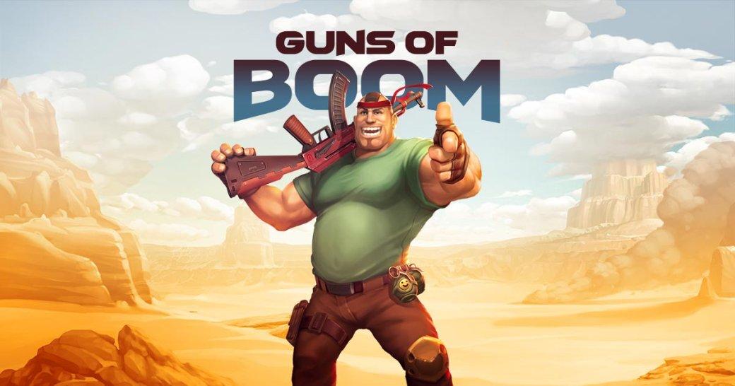 Разработчики Guns of Boom: «У мобильного киберспорта большой потенциал» | Канобу