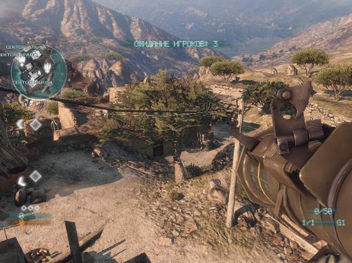 Medal of Honor. Секреты мультиплеера | Канобу - Изображение 10