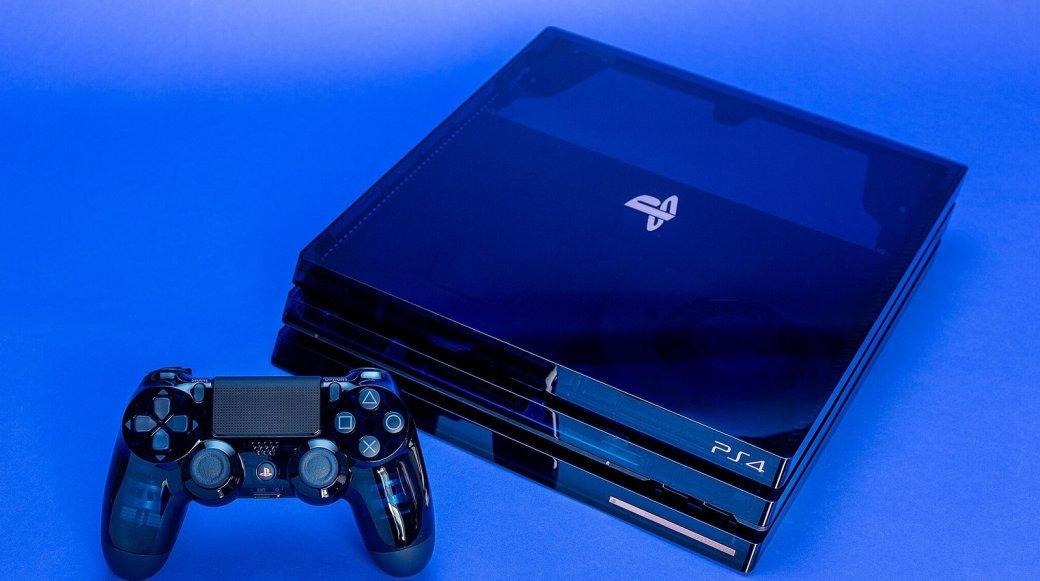 Sony собирается поддерживать PlayStation 4 еще минимум три года. Время накопить наPS5 будет   Канобу - Изображение 1
