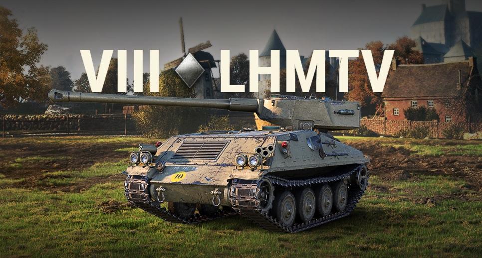 В World of Tanks вышло обновление 1.6 | Канобу - Изображение 3