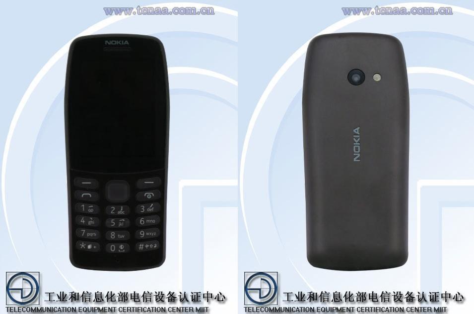 Nokia готовит к выходу новый кнопочный телефон в стиле легендарного 3210   Канобу - Изображение 11