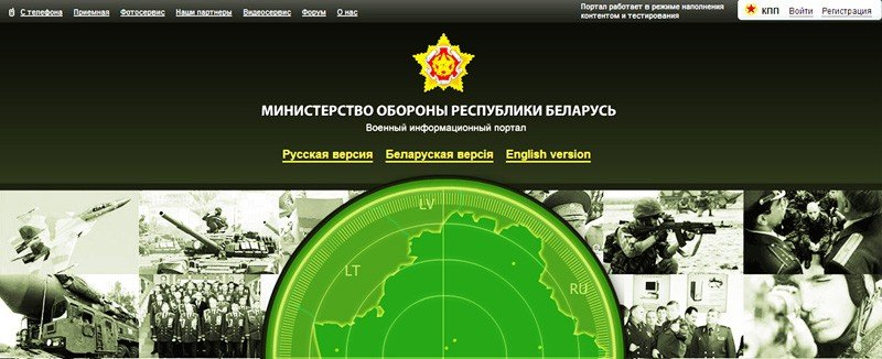 Wargaming призовет блоггеров в белорусскую армию | Канобу - Изображение 1