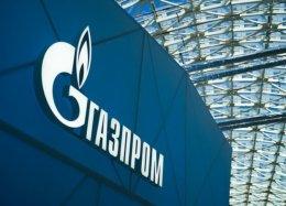 Марк Авербух об инвестициях «Газпром-медиа Развлекательное телевидение» в Sector Esports
