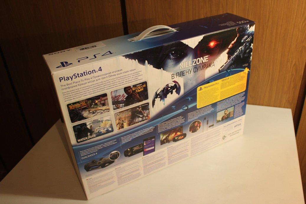 PlayStation 4: распаковка и первый запуск | Канобу - Изображение 6253