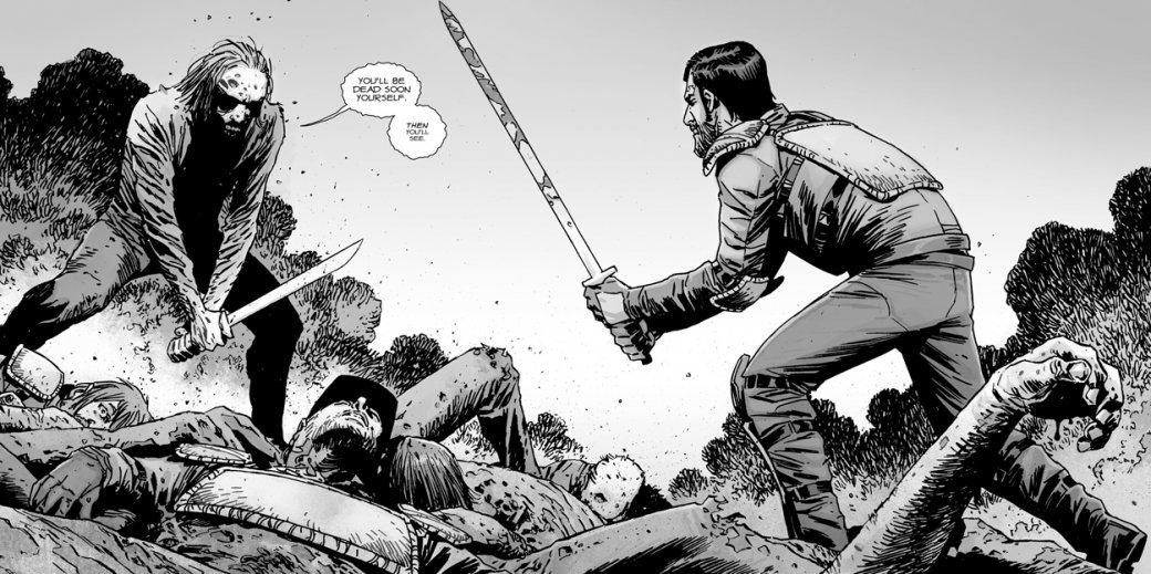 Война с Шепчущимися в комиксе The Walking Dead не оправдала ожиданий | Канобу - Изображение 2