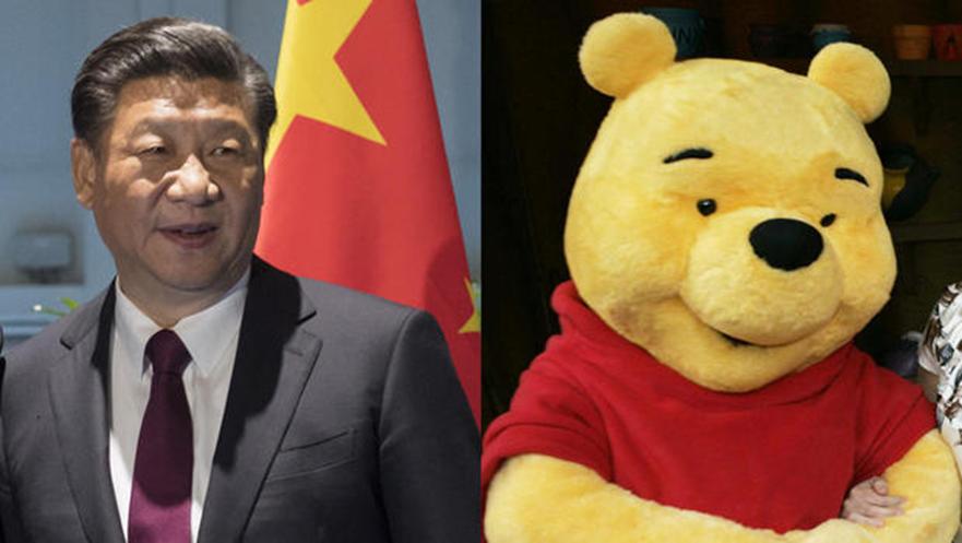 Величайшая цензура вистории: как устроен «Великий Китайский Файервол» | Канобу - Изображение 8