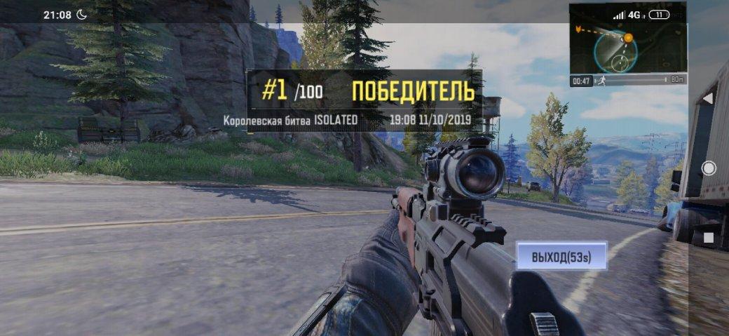 5 причин сыграть в Call of Duty: Mobile | Канобу - Изображение 5800
