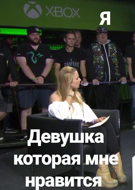 Презентация Inside Xbox с gamescom 2019 — реакция соцсетей   Канобу - Изображение 10427